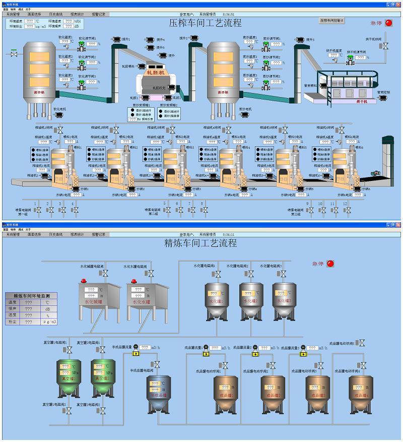 4传统榨油生产线管控一体化系统的研发.png