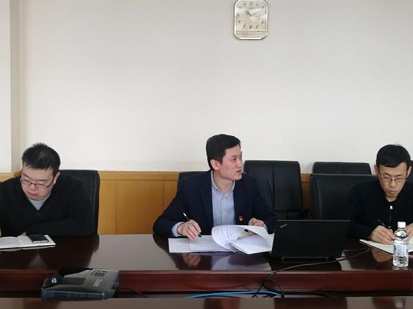 黑龙江省科学院智能制造研究所召开党史学习教育动员大会1.jpg