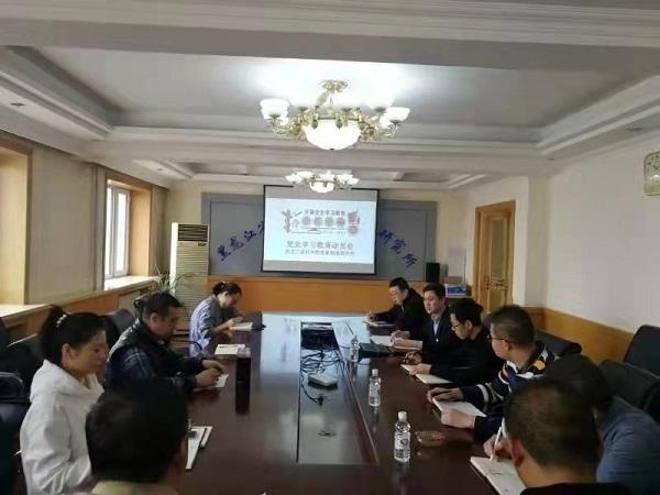 黑龙江省科学院智能制造研究所召开党史学习教育动员大会2.jpg